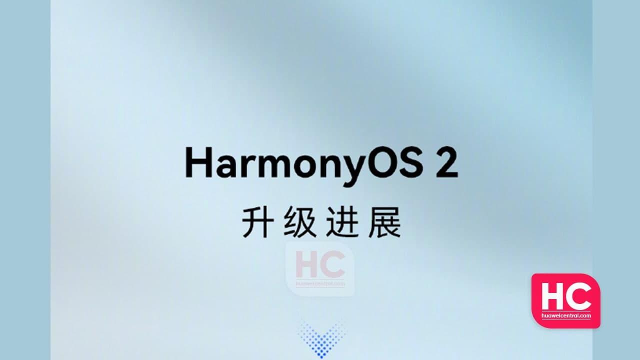HarmonyOS 2 Stable