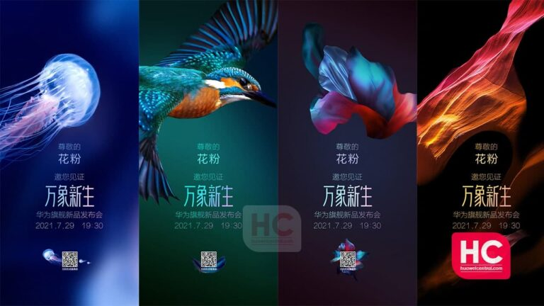 Huawei launch conference invitations