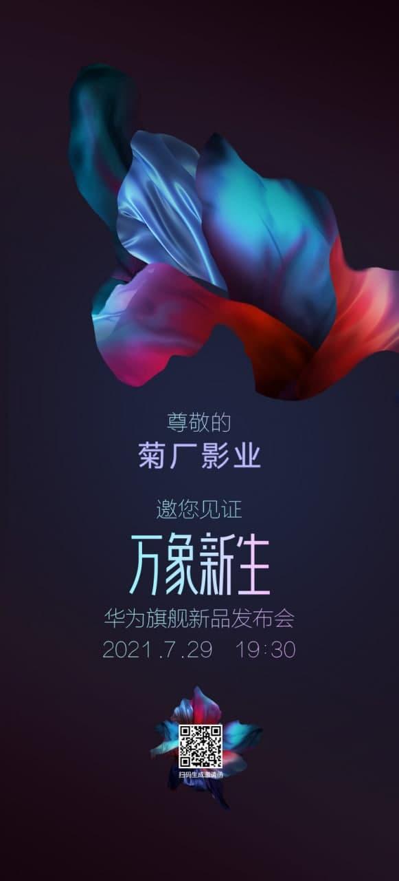 Huawei Lunch Invitation
