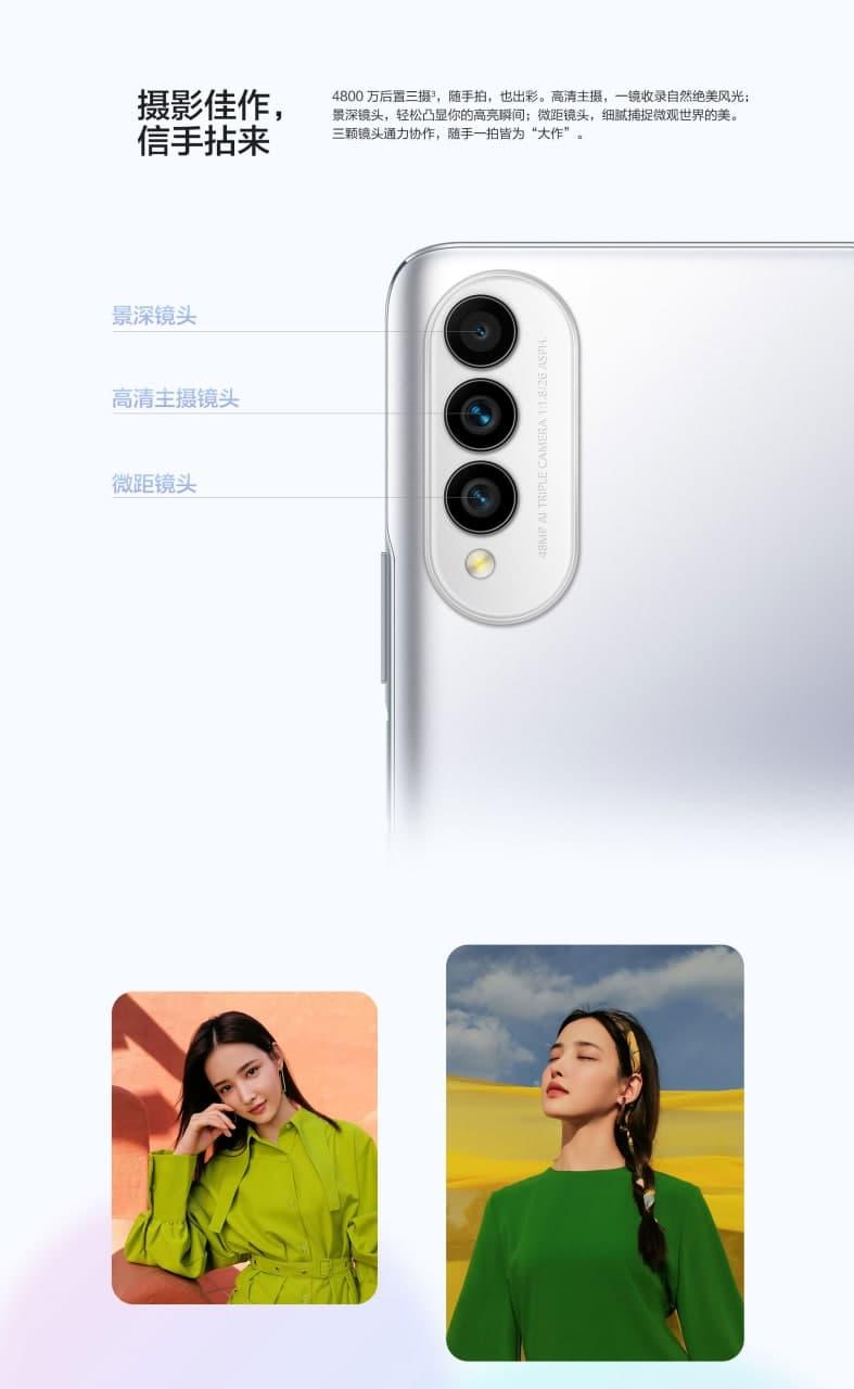 Huawei nova 8 Se Vitality Edition Camera