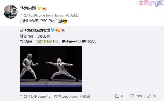Huawei P50 Pro Camera Sample