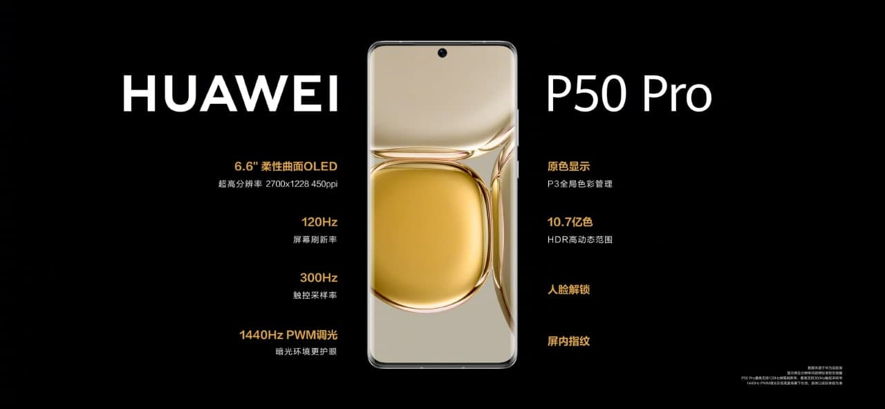 Huawei P50 Pro Display Prameters