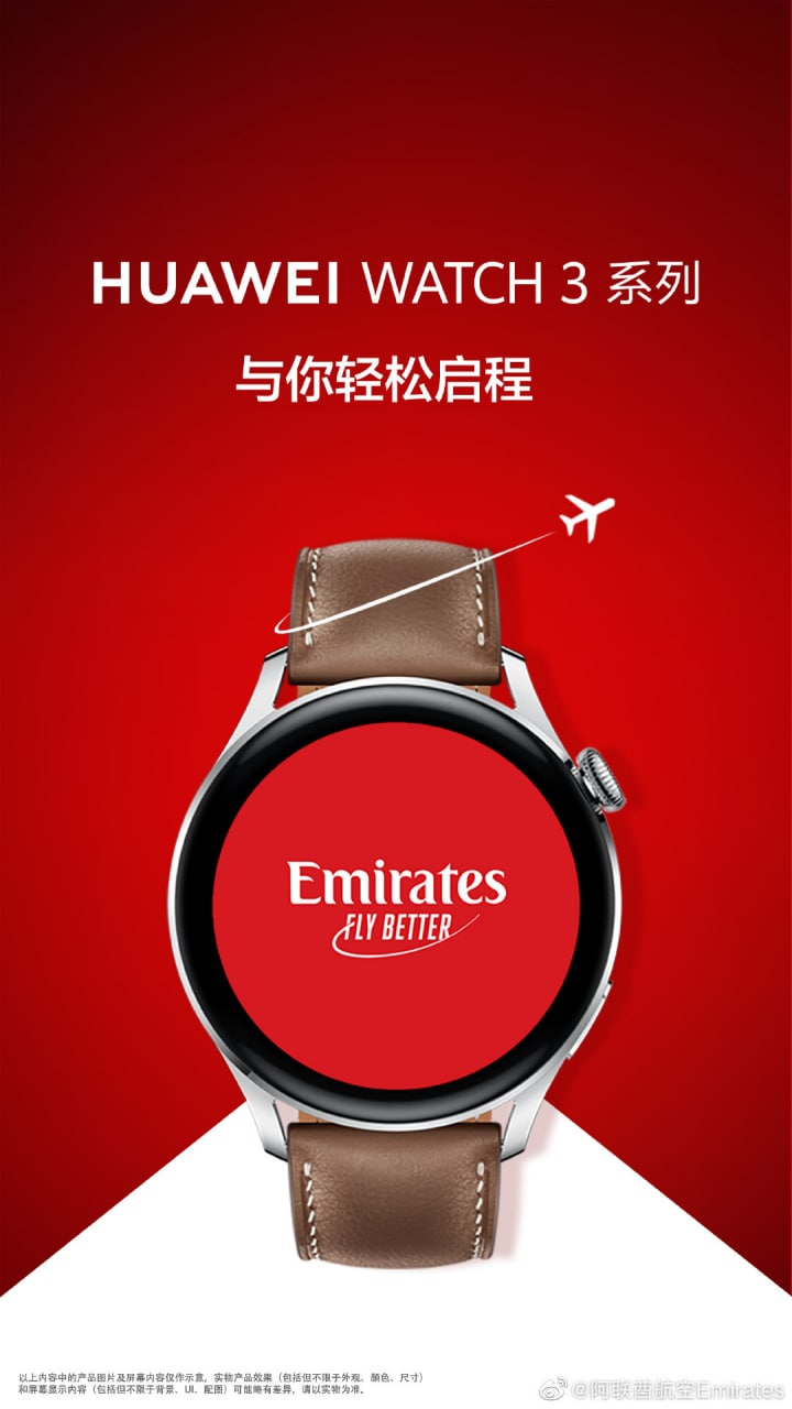 Huawei Watch 3 Emirates official support