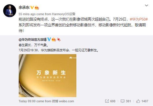 Yu Chengdong Huawei p50