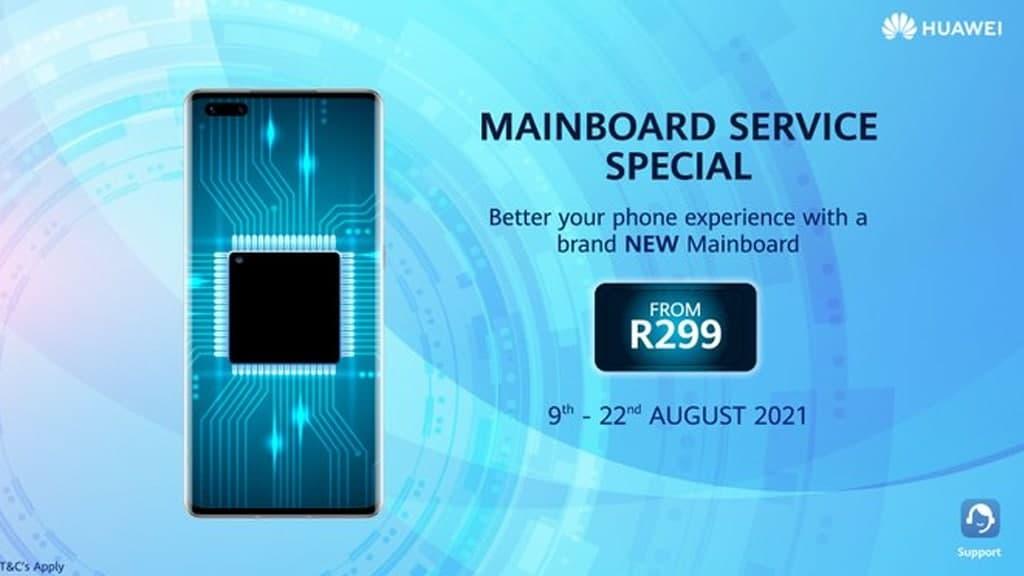Huawei Mainboard Service