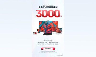 Huawei TMall Fans