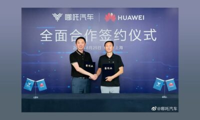 Huawei and Nezha automobile corporation