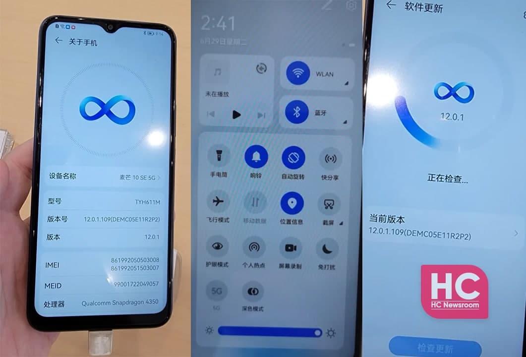 Huawei Maimang 10 SE EMUI 12