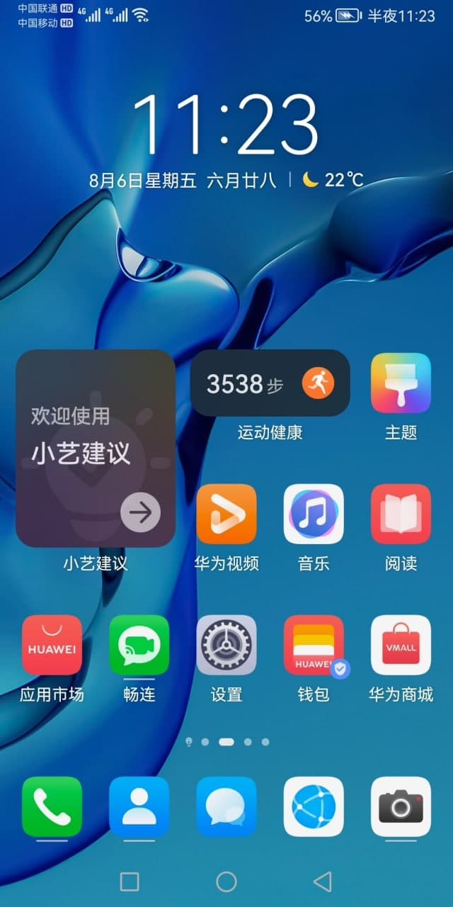 Huawei Mate 10 HarmonyOS home screen