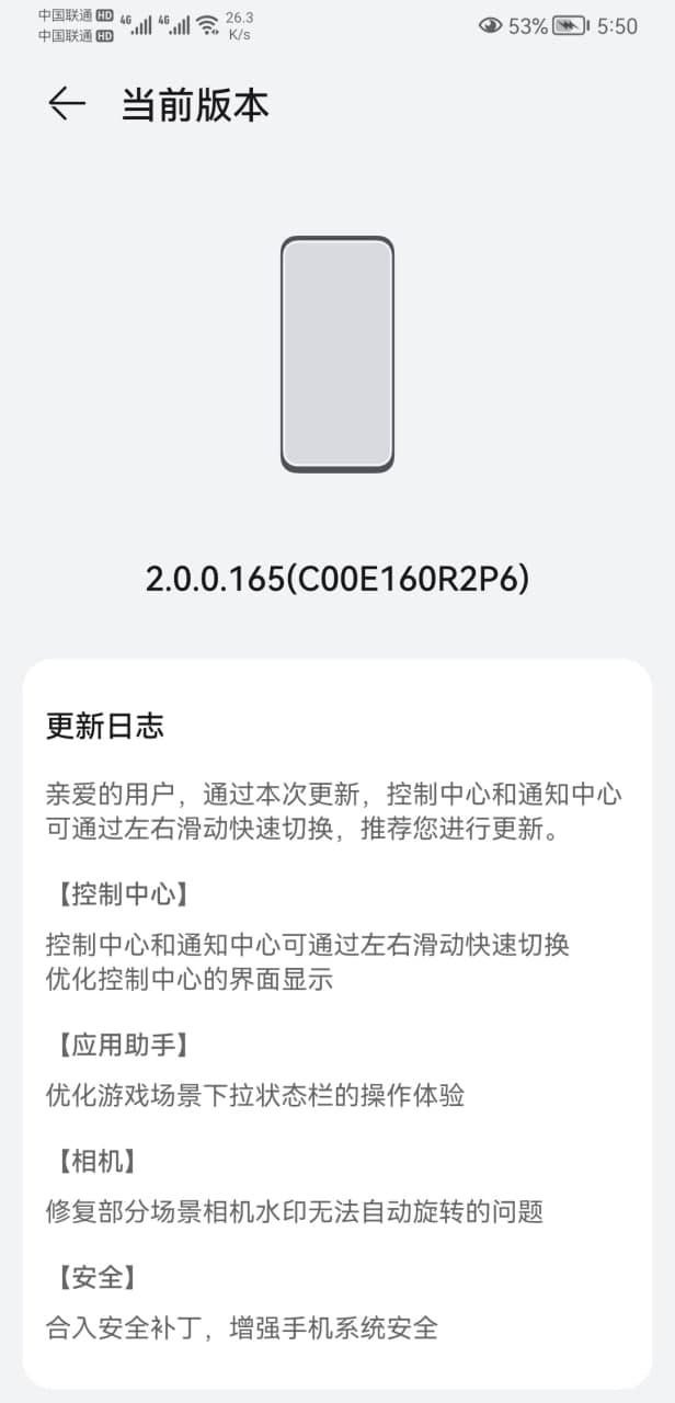 Huawei mate 20 series new update