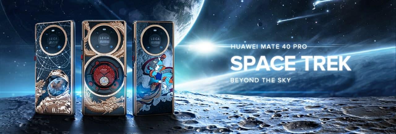 Huawei Mate 40 Pro Space Trek
