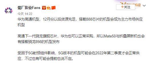 Huawei Mate 50 series leak
