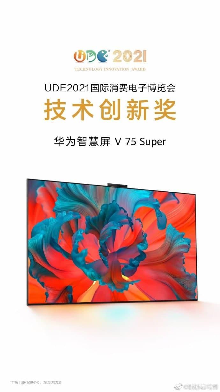 V75 Super tech innovation award