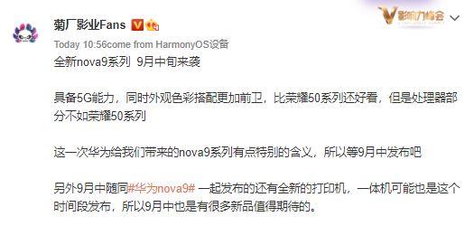 Huawei Nova 9 Leak