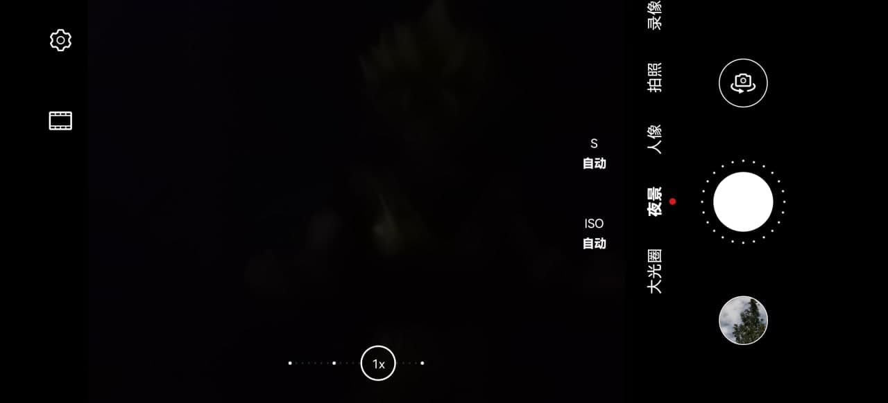 huawei p50 pro night mode camera ui