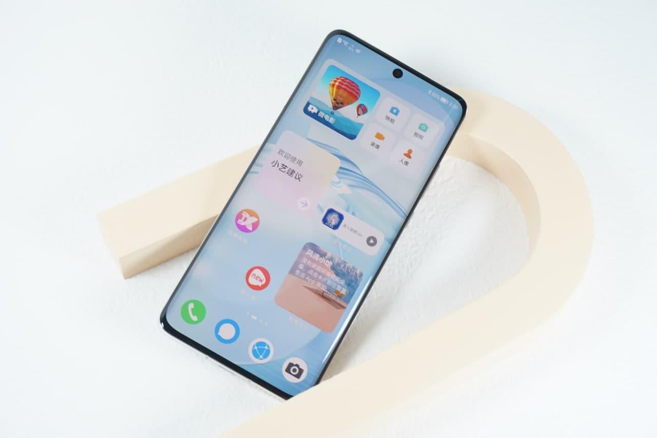 Huawei P50 Pro review display
