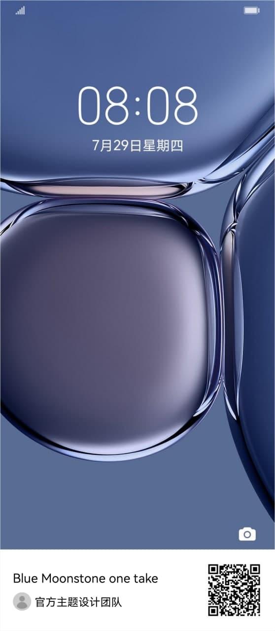 Huawei P50 Blue Moonstone