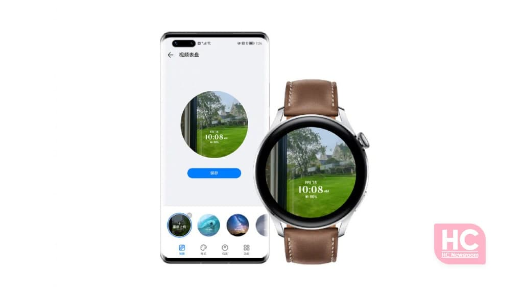 Huawei Watch 3 update feature