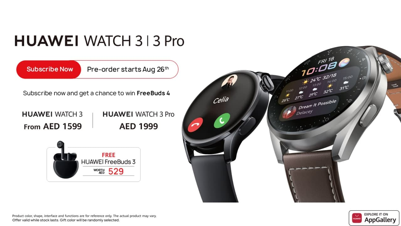 huawei watch 3 pre-order saudi arabia