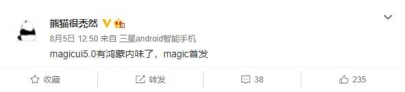 Magic UI 5 HarmonyOS