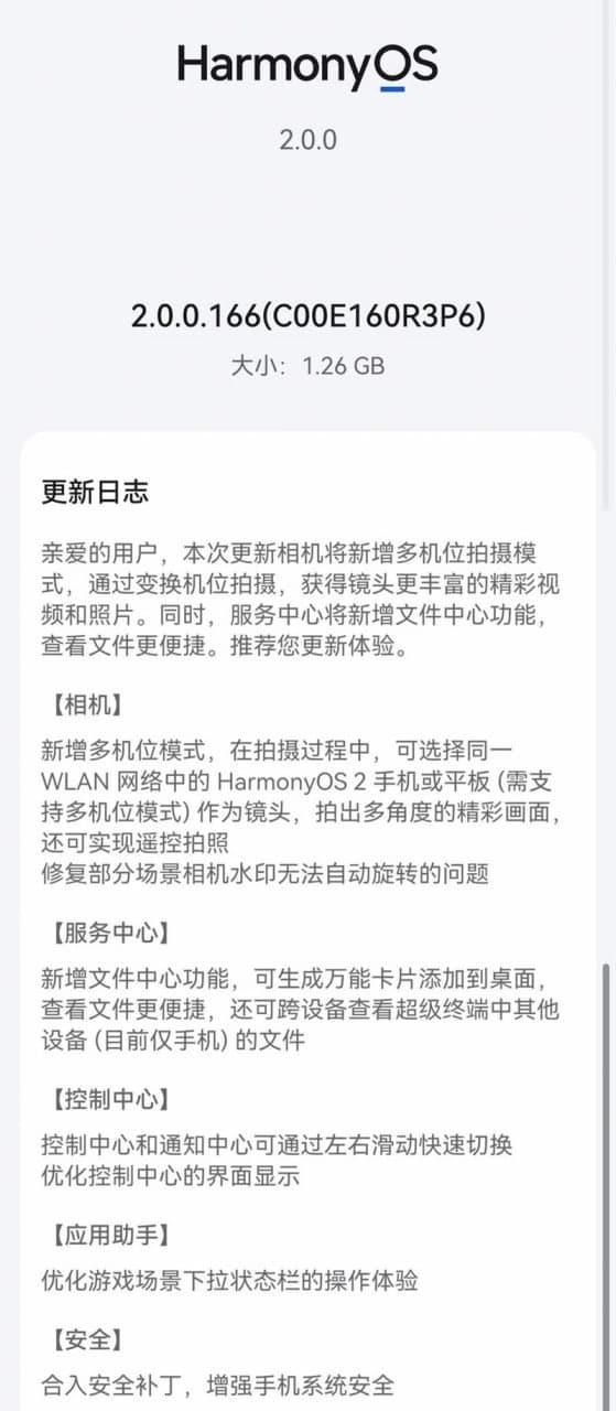 Major HarmonyOS features update