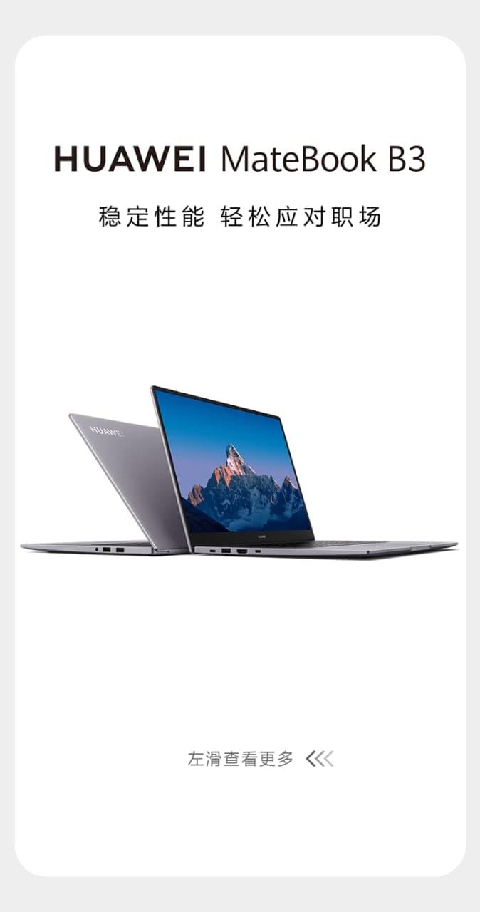 Huawei Matebook B3