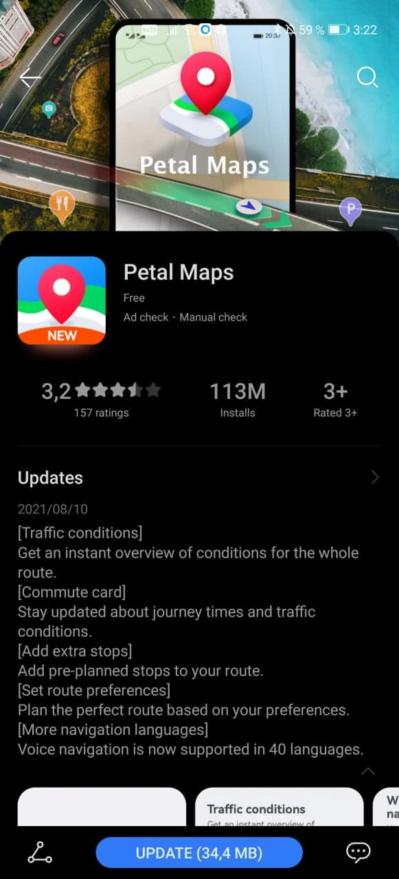 Petal Maps August 2021 update