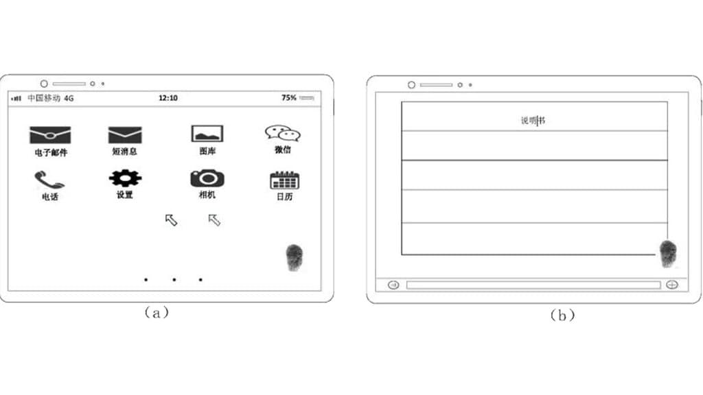 Huawei twisted fingerprint patent