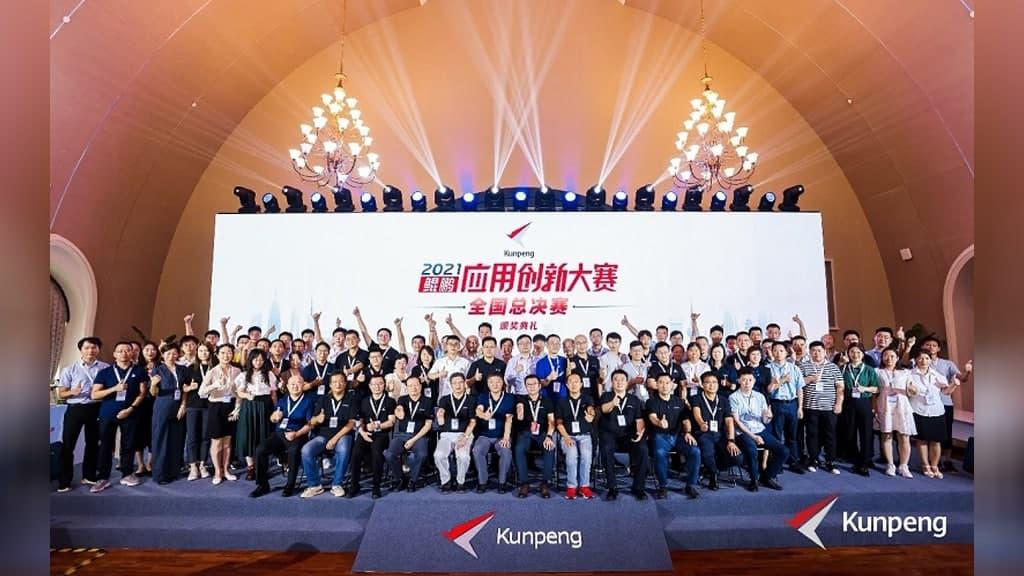 Huawei Kunpeng contest