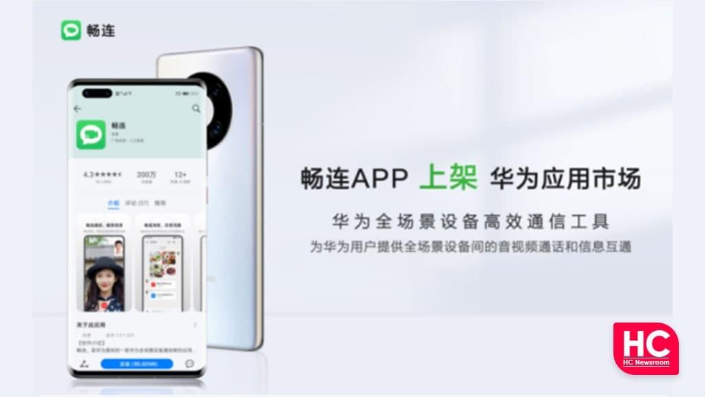 Huawei MeeTime Space