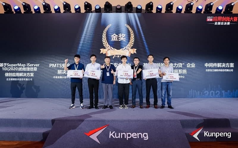 Kungpeng contest awards
