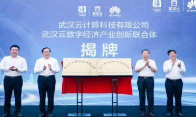 Huawei Wuhan Cloud