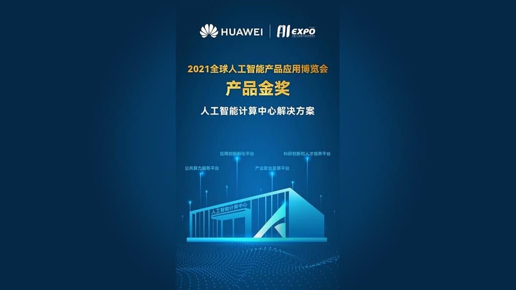 Huawei AI computing center