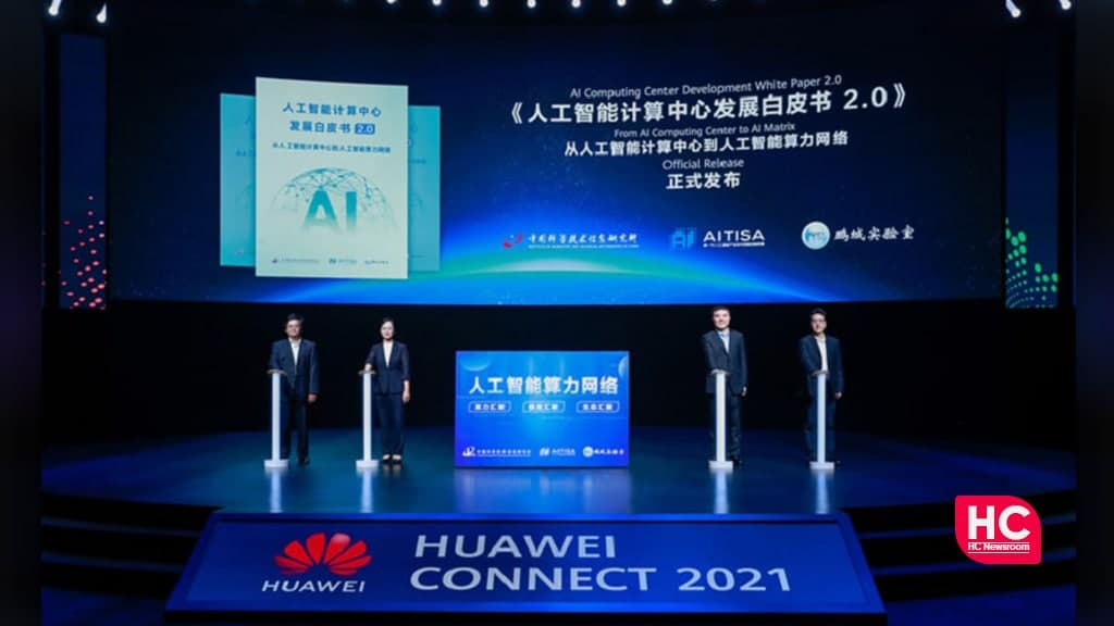 Huawei AI computing Center Development White Paper 2.0