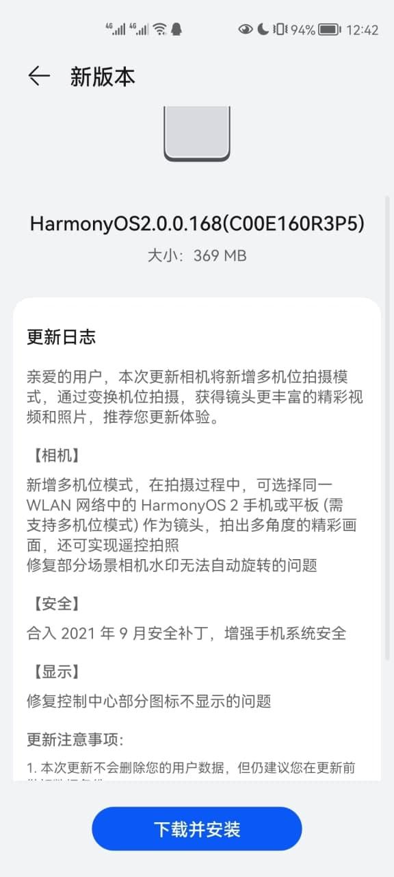 Honor 30 168 update