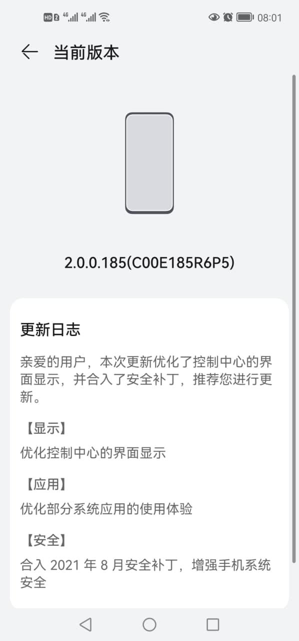 Huawei devices HarmonyOS 2.0.0.188 update