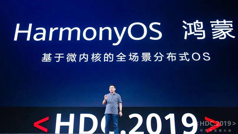 HarmonyOS HDC 2019