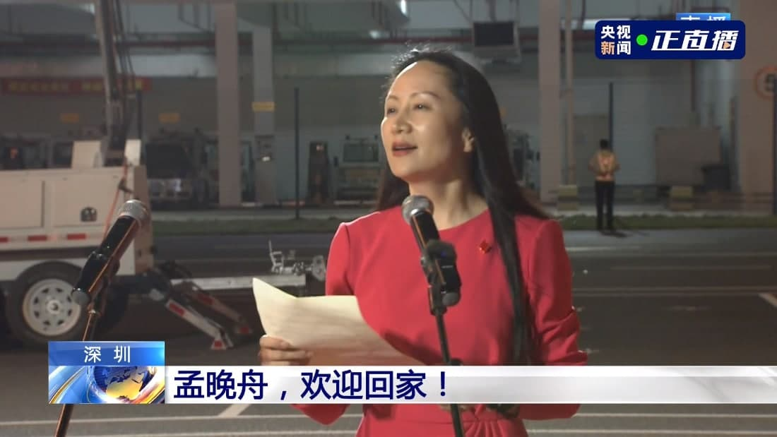 Huawei CFO landed China