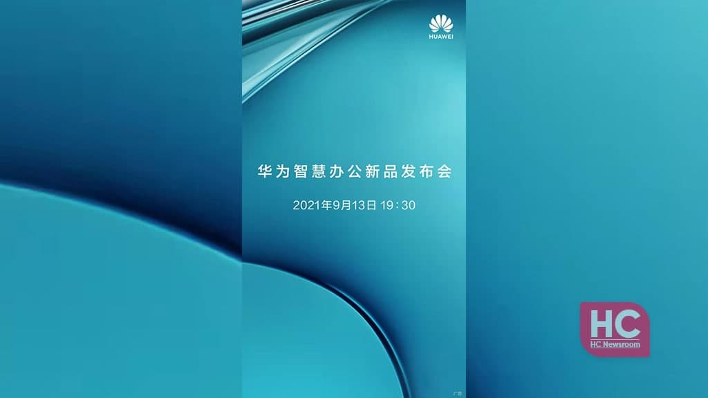 huawei new office product launch