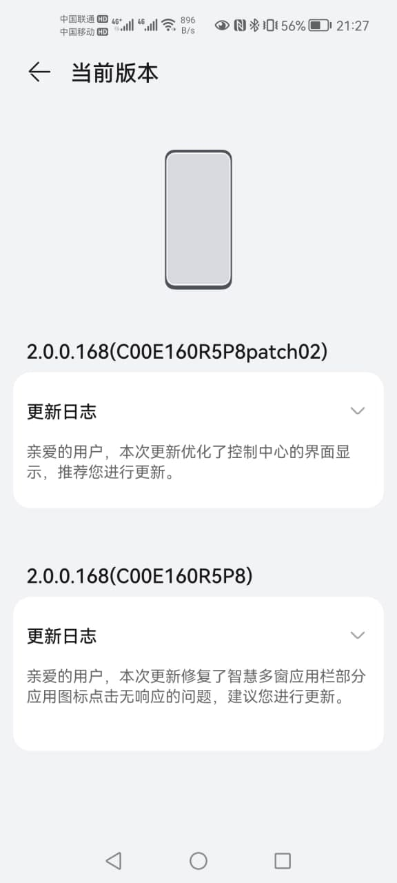 Huawei Nova 7 HarmonyOS .168