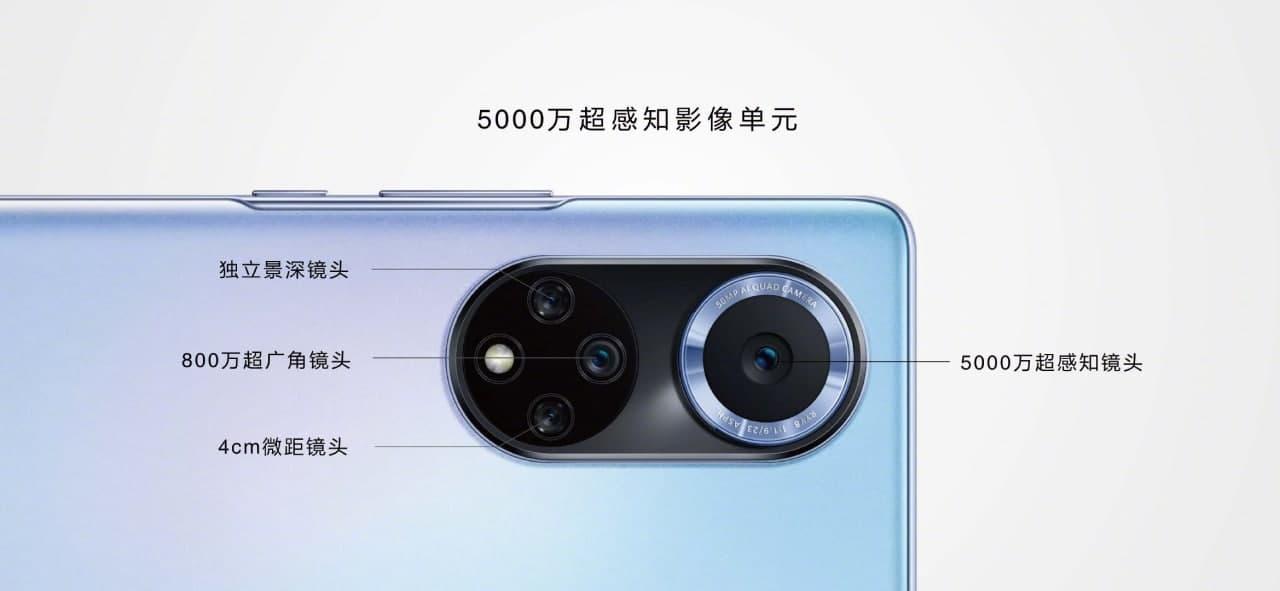 Nova 9 Camera