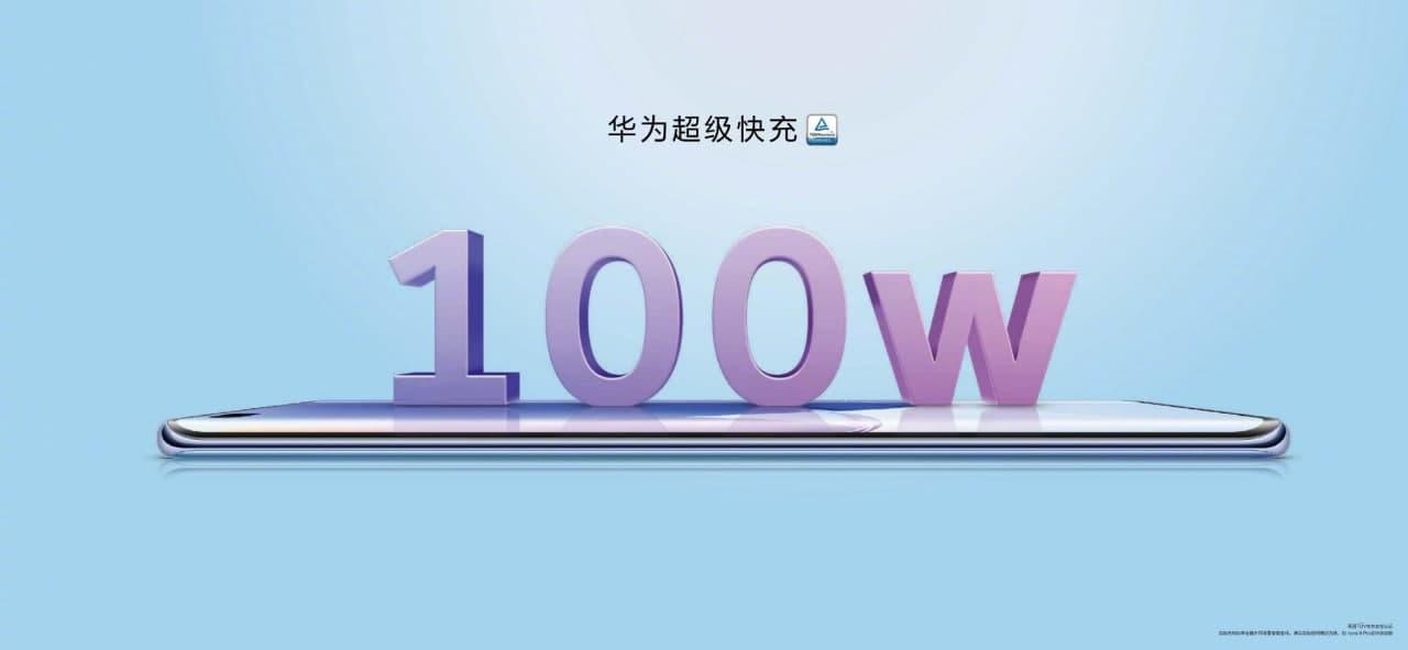 Huawei 100W SuperCharge