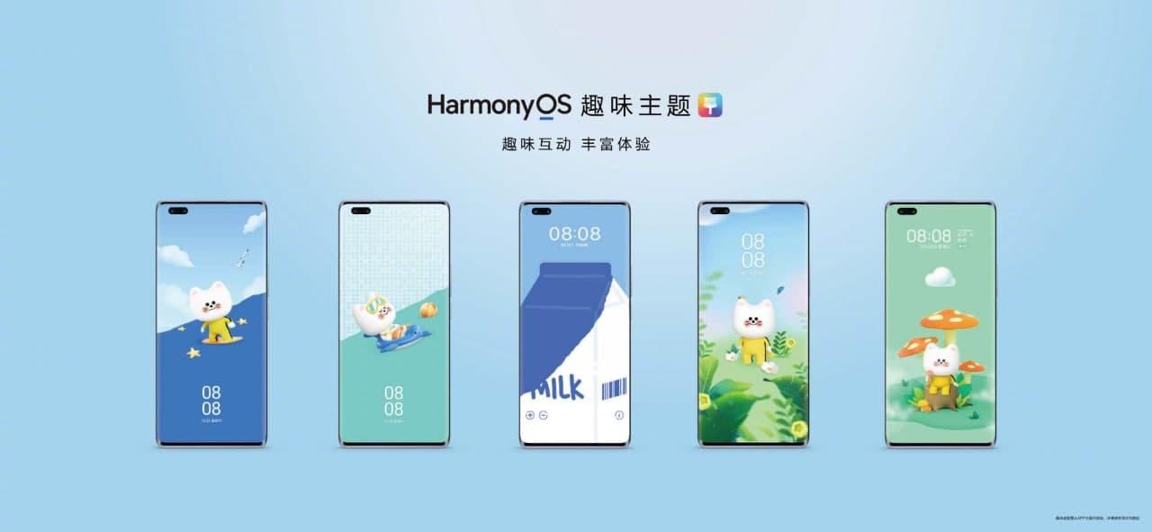 HarmonyOS 2 customized themes