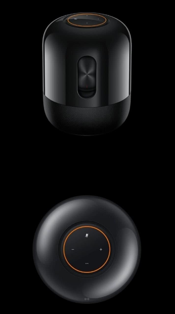 Huawei Sound SE