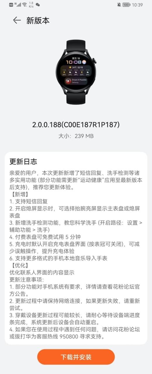 Huawei Watch 3 HarmonyOS features
