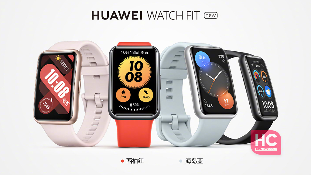 Huawei Watch Fit New