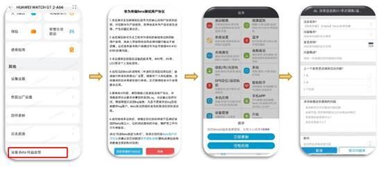 Huawei Watch GT testing