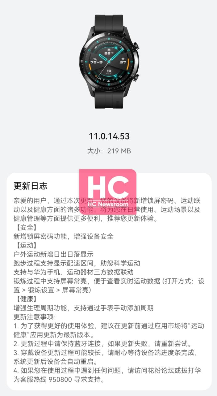 Huawei Watch GT 2 New Features