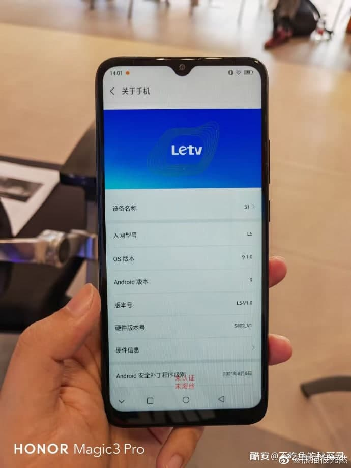 LETV phone Huawei mobile services