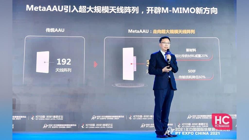 Huawei MetaAAU